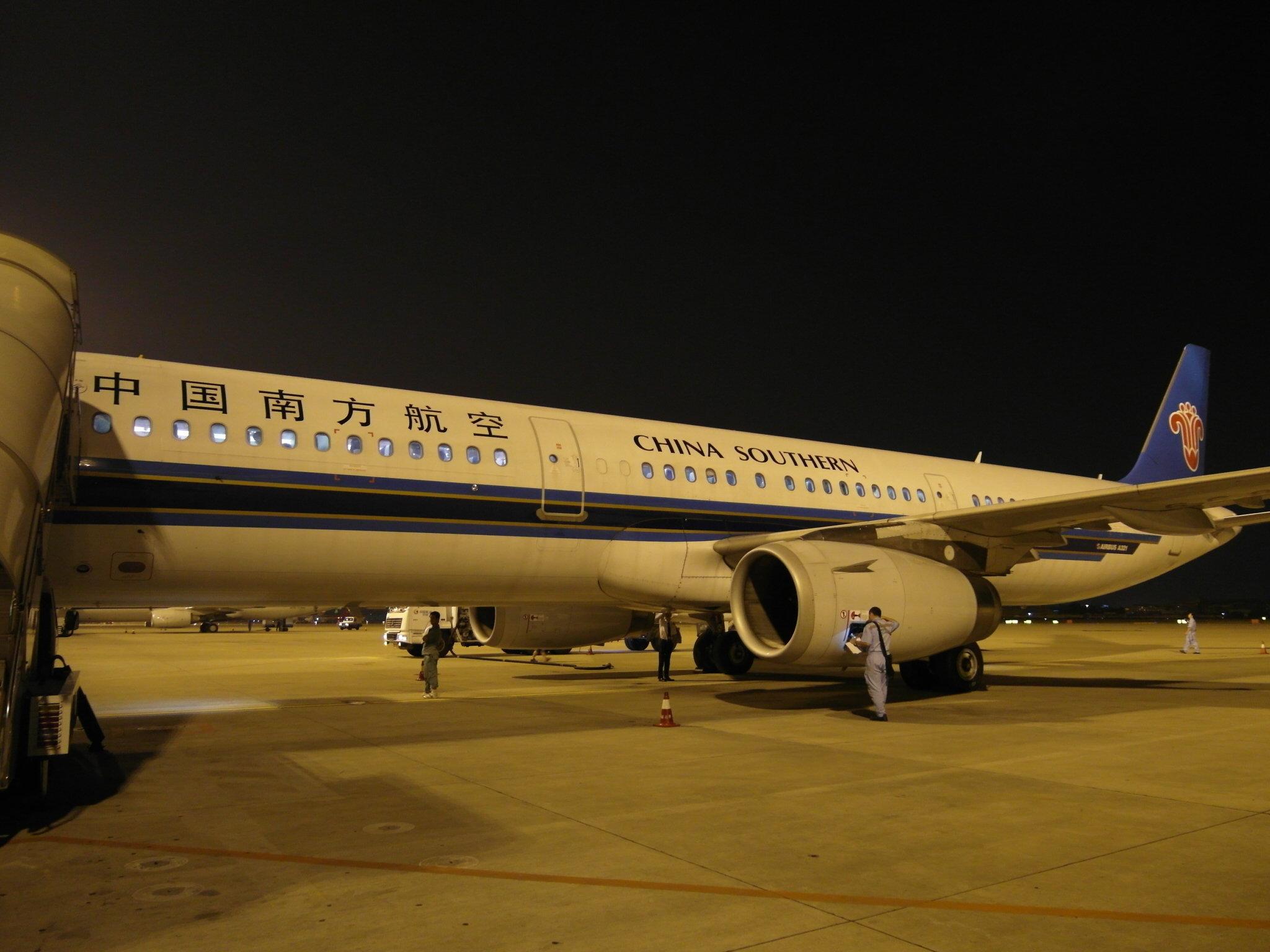 上次去北京的时候,也是原本乘中国国际航空,却变了澳门航空的飞机.