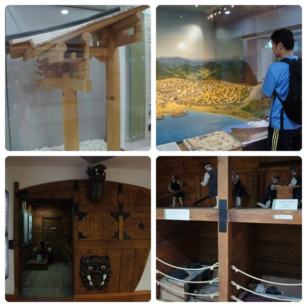 combine museum