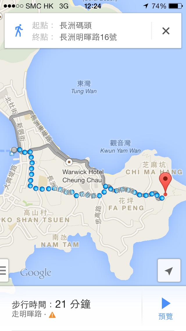 香港离岛 | rita与朋友们的自由空间